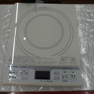 山善 IHクッキングヒーター IH-L1300 2010年製【モ...