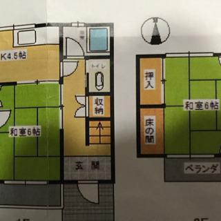 ドッグラン、広い庭付戸建。ペット可 桜駅徒歩2分桜本町徒歩5分