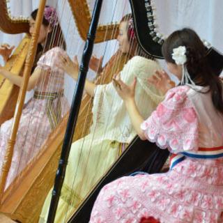 憧れのハープ♪小型で初心者も安心の南米民族楽器「アルパ」体験レッスン