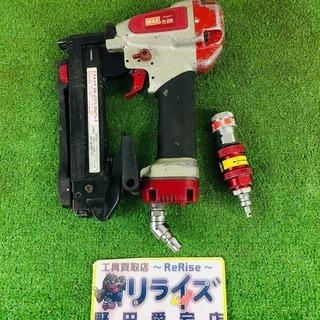MAX TA-225 エアネイラ【リライズ野田愛宕店】【管理番号...