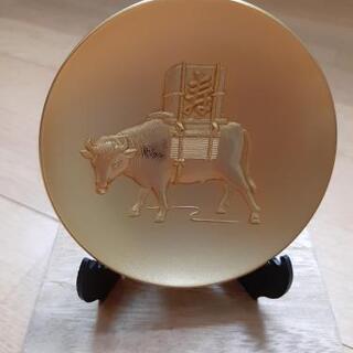 金の杯 虎 牛