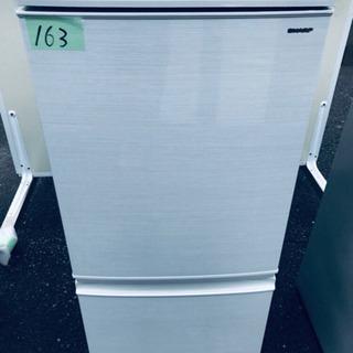 163番 シャープ✨ノンフロン冷凍冷蔵庫✨SJ-D14D-W‼️
