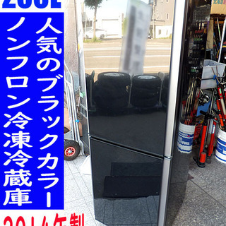 ☆MITSUBISHI/三菱☆ノンフロン冷凍冷蔵庫 1~2人にお...