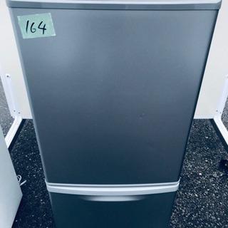 164番 Panasonic✨ノンフロン冷凍冷蔵庫✨NR-B14...