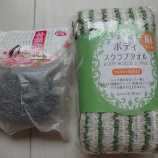 【新品・未使用】ボディタオル&洗顔石けん スクラブタオル ハウス...