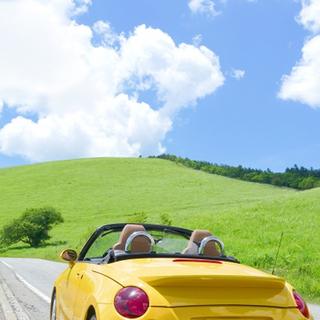 急募!!◆完全週休2日制◆自動車整備士大募集!!経験なくてもOK!
