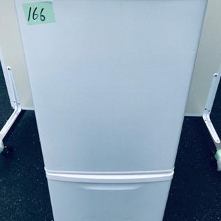 166番 Panasonic✨ノンフロン冷凍冷蔵庫✨NR-B14...