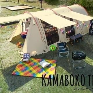 【貸し出し】キャンプにおしゃれで人気のファミリーテント カマボコ...