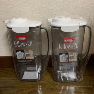 岩崎工業株式会社 fellows2.0