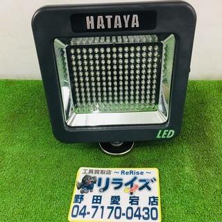 HATAYA LWK-10M 充電式LEDライト【リライズ野田愛...