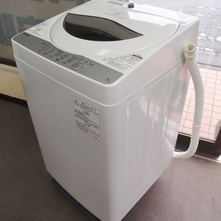 2018年製 東芝 電気洗濯機 AW-5G6  標準洗濯容量5.0kg