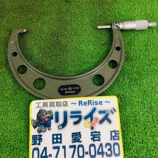 ミツトヨ 125-150 マイクロメーター【リライズ野田愛宕店】...