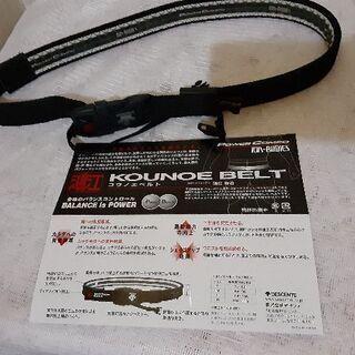 ¥2,000- コウノエベルト  Sサイズ 【値下げ交渉可…