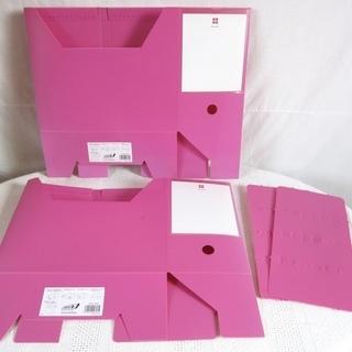 ★未使用!カウネット PP製ファイルボックス2個セット(A4/横...