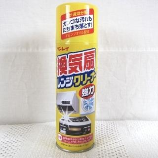 ★未使用!リンレイ 換気扇 レンジ クリーナー 強力 330ml