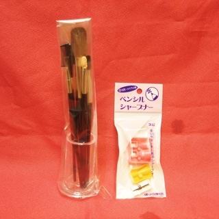 🔷化粧筆 ペンシルシャープナー🔷 未開封品