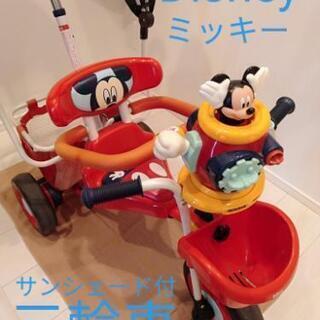 7/11引渡予定 【Disney】三輪車(サンシェード付)