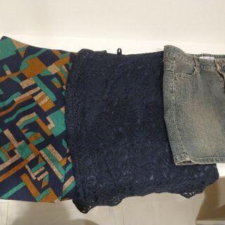 スカート3枚セット