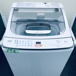 172番 AQUA✨全自動電気洗濯機✨VW-1000D‼️