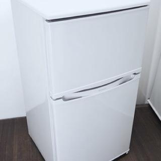 (送料無料) 2017年 美品 2ドア 冷蔵庫 2年使用 お買い...