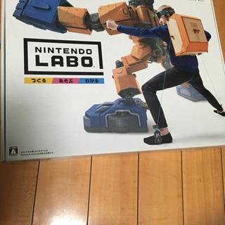 NINTENDO LABO ロボットキット