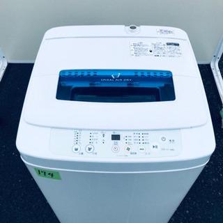 174番 Haier✨全自動電気洗濯機✨JW-K42H‼️
