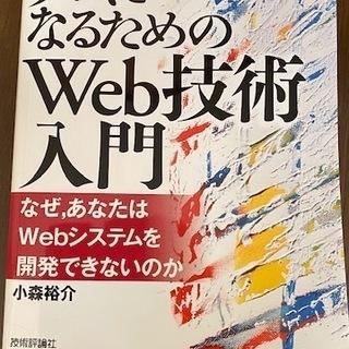 PC関連書籍