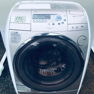176番 HITACHI✨電気洗濯乾燥機(組込式)✨BD-V1形‼️