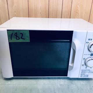 182番 TWINBIRD✨電子レンジ✨DR-D419型‼️