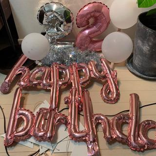 Happy Birthday Baloon