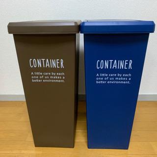 ゴミ箱(青色)