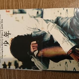 【ネット決済・配送可】8cmシングル 黒夢 少年