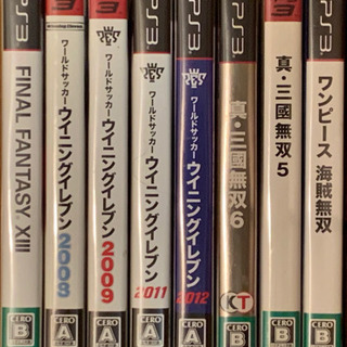 PS3ソフト 中古
