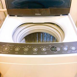 ハイアール洗濯機を半額以下で売ります!(4.5kg対応)