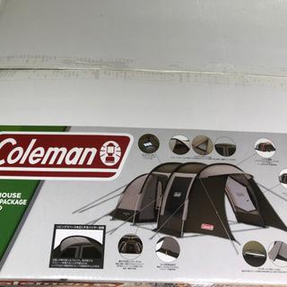 コールマン トンネル2ルームテント 新品 格安 お買い得品