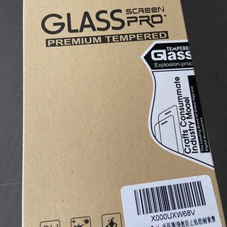 新品未開封》iPhone11 pro ブルーライト ガラスフィルム