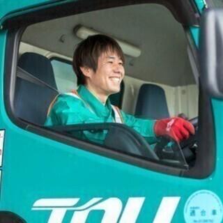 2t・4tトラックドライバー募集!家族的で和気あいあいとした職場...