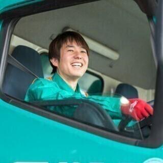 <正社員>2t・4tトラックドライバー募集!日曜・祝日休み…