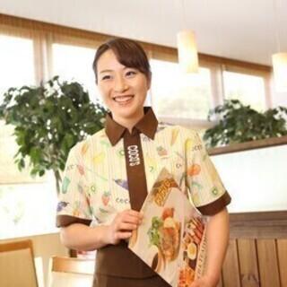【日払い可】★キッチンスタッフ募集中★学生さんや主婦の方など幅広...