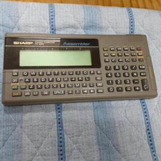 ポケットコンピューター