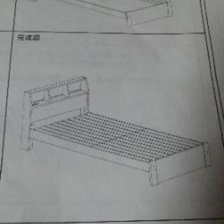 値下げ!!ニトリのベッドとマットレス