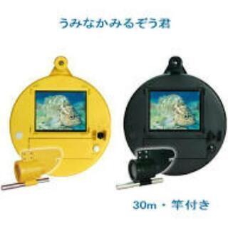 海中撮影用カメラを探しています。