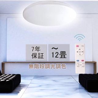 LEDシーリングライト 40W リモコン付き 調光タイプ