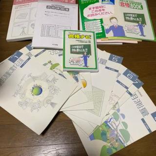 U-CAN ユーキャン 測量士補 ブック その他参考書3冊