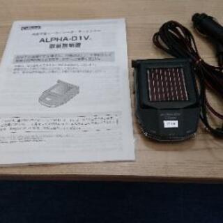 使わなくなったレーダー探知機です。