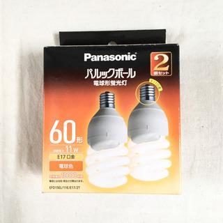 2個セット【美品】 Panasonic パナソニック パルックボ...