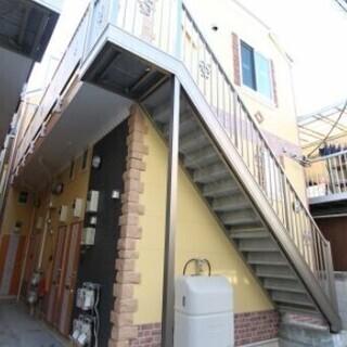 🌺初期費用5万円🎉横浜市🎉JR南武線 矢向 徒歩16分🎉1R🎉デ...