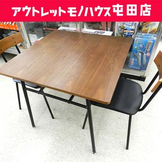 2人掛け ダイニングセット イス2脚 ダイニングテーブル 食卓テ...