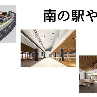 沖縄WordPress MeetUp in南の駅やえせ