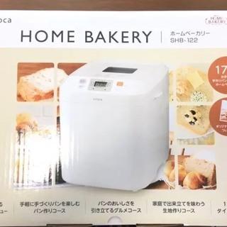 新品未使用品 siroca 全自動ホームベーカリー SHB-12...